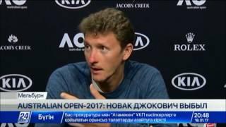 Download Новак Джокович сенсационно выбыл из Australian Open-2017 Video