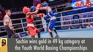 Download Sachin wins gold in 49 kg category at the Youth World Boxing Championships Video