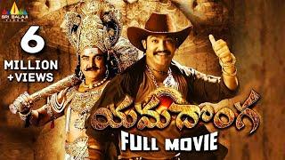 Download Yamadonga TeluguFull Movie   Jr NTR, Priyamani, Mamata Mohandas Video