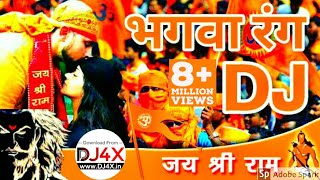 🎉 Bhagwa rang mp3 song download 2018 | Bhagwa Rang Best
