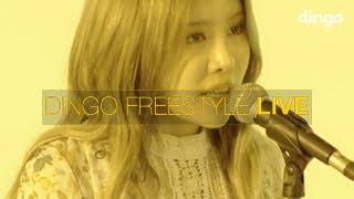 Download [DF Live] 그루비룸 - 어디쯤에(feat. 수란, pH-1) Video