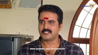 Download வாணி ராணி - VAANI RANI - Episode 1643 - 11/08/2018 Video