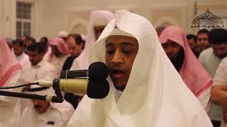 Download القارئ صلاح المصلي - سورة ق كاملة - جامع محمد بن عبدالله الزامل بمملكة البحرين - رمضان 1439هـ Video