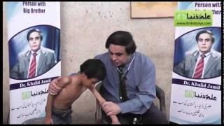 Download Duchenne Muscular Dystrophy by Dr Khalid Jamil Akhtar Video