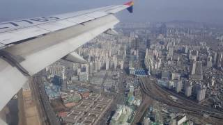 Download 아시아나 항공 A320 서울 김포 공항 착륙 Video