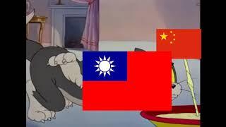 Download Chinese civil war meme Video