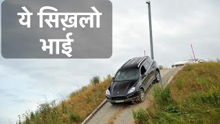 Download TOP CAR TIPS - How to Drive on HILLS - DOWNHILL DRIVING Video