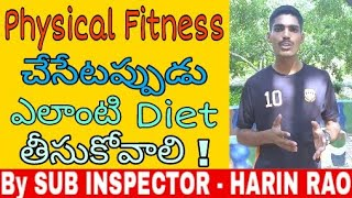Download Diet Plan For Physical Fitness | By Harin rao Video