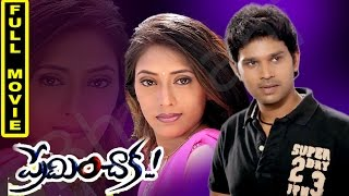 Download Preminchaka Telugu Full Movie || Santosh, Damini, Mani Vannan, Aswini Video