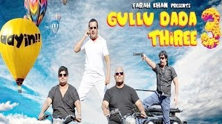Download Gull Dada Thiree - Full Length Hyderabadi Movie - Aziz Naser, Sajid Khan Video
