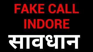 Download Fake Stock Tips Call from Indore - How they trap Investor or Trader Video