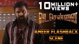 Download VADACHENNAI - Ameer Flashback Scene | Dhanush | Ameer | Andrea Jeremiah | Vetri Maaran Video
