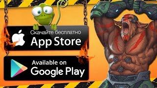 Download ТОП 10 ЛУЧШИХ ИГР НА АНДРОИД/iOS +ССЫЛКА НА СКАЧИВАНИЕ Video