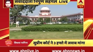 Download Supreme Court seeks Centre's reply on drugs in three weeks Video
