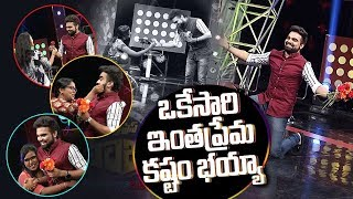 Download Express Raja Show | Girls Propose To Anchor Pradeep | Latest Promo | Top Telugu Media Video