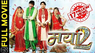 Download Mayaa 2 - मया 2 | CG Film | Full Movie | Prakash Awasthi | Rajesh Awasthi | Shikha Chitambare Video