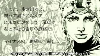 Download Steel Ball Run medley - English Subs Video