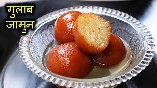 Download बस २ चीज़ों से बनाये १५ मिनट मैं सूजी गुलाब जामुनI How to make instant Sooji gulab jamun in hindi I Video