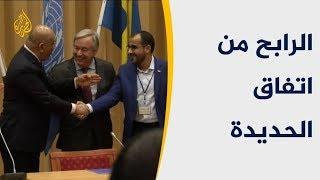 Download المشاورات اليمنية بالسويد.. ترحيب سعودي إيراني وحديث عن ضغوط Video