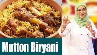 Download Mutton Biryani   Dawat e Rahat   22 August 2018   AbbTakk Video