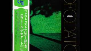 Download DEODATO - BAUBLES BANGLES AND BEADS デオダート~輝く腕輪とビーズ玉 Video