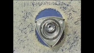 Download 【RE】「ロータリーエンジンの原理と特徴」 Video