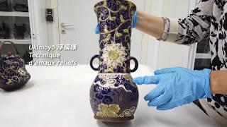 Download Focus œuvre : le vase japonais à décor d'émaux reliefs | Musée Cernuschi Video