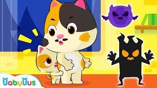 Download Daddy! Big Monsters Have Come | Nursery Rhymes | Kids Songs | Kids Cartoon | BabyBus Video