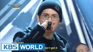 Download MAD CLOWN - Fire (Feat. Jinsil) | 매드클라운 - 화 (Feat. 진실) [Music Bank HOT Stage / 2015.01.16] Video