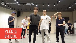 Download [INSIDE SEVENTEEN] 'Snap Shoot' Dance Practice Behind Video