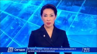 Download Жапонияда мұнай өңдеу зауыты өртенді Video