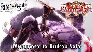 FGO NA Camelot Boss Guide: The Key to Conquering Camelot