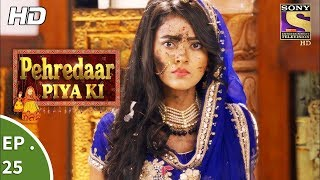 Download Pehredaar Piya Ki - पहरेदार पिया की - Ep 25 - 18th Aug, 2017 Video