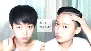 Download Self Haircut Style Very Short Hair - 여자 셀프 투블럭컷. Video