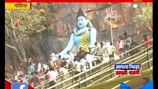 Download Gondiya : Famous Pratapgad Yatra Video