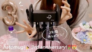 Download [3rd anniversary] What is ASMR? Introducing Myself / Whispering Video