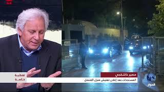 Download تغطية خاصة :المستجدات بعد إعلان تفتيش منزل القنصل السعودي Video