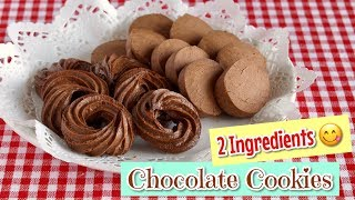 Download 2-Ingredient Icebox and Piped Chocolate Cookies 材料2つでアイスボックスと絞り出しクッキー - OCHIKERON - CREATE EAT HAPPY Video