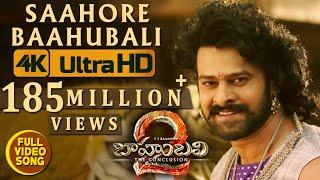 Download Saahore Baahubali Full Video Song - Baahubali 2 Video Songs | Prabhas,Ramya Krishna | Bahubali Songs Video
