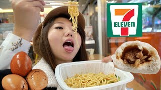 Download EATING AT TAIWAN 7-ELEVEN! 10 Convenience Store Foods You'll LOVE Video