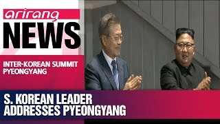 Download President Moon Jae-in speaks to N. Korean audience of 150,000 Video