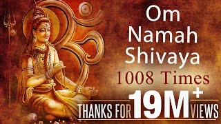 Download Om Namah Shivaya | 1008 Times Chanting Video