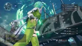 Download Sword Art Online - Fatal Bullet - 1st Gameplay (PC/PS4/Xbox) #Project1514 Video