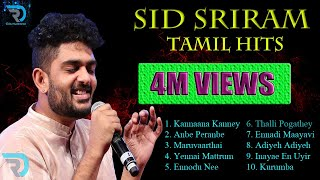 Sid Sriram , Jukebox , Melody Songs , Tamil Hits , Tamil Songs