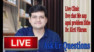 Download Dr.kirti vikram Singh LIVE CLINIC #766 24/8/2019 | ask your problem | massage on live chat | Video