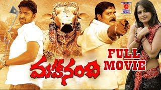 Download Sumanth Telugu Super Hit Blockbuster Action Movie   Anushka Shetty   Srihari   Telugu Cinema Zone Video
