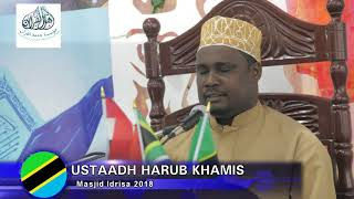 13th Quran Tilawat Competition in Tanzania 2017-Qari Mubarak