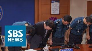 Download 영화 '택시운전사'로 되돌아본 그 날…눈시울 붉힌 대통령 / SBS / 주영진의 뉴스브리핑 Video