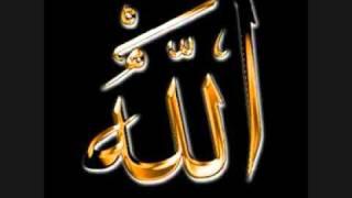 Download Sura Al Bakara Baqara Full Version -Sheikh Mishari Rasid Alafasy New 2011 Video