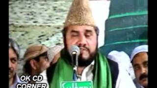 Download Tilawat Quran Pak Qari Syed Sadaqat Ali Video